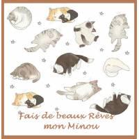 """Carte artisanale Chat """"Fais de beaux Rêves mon Minou"""""""