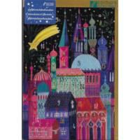 Carte calendrier de l'Avent Mila Marquis La ville la nuit