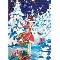 Carte Nouvel An Sabina Comizzi Mère Noël