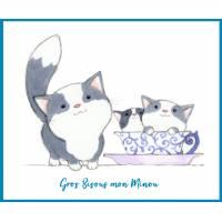 """Carte """"Gros Bisous"""" Mon Minou Maman et Bébés chats"""
