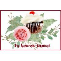 "Carte Anniversaire Gourmand ""Cupcake vanille et Rose"""