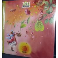 Calendrier Nina Chen 2022 30 x 30 Le Panier de Coeurs