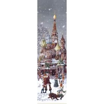 Marque Pages Marie-Anne Fouquart La cathédrale Saint Basile de Moscou
