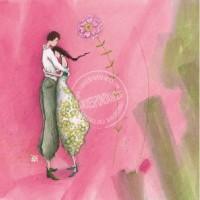 Carte simple carrée Gaelle Boissonnard  Les amoureux et la fleur rose