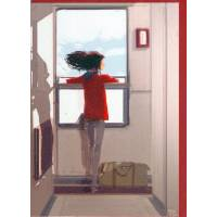"Carte Pascal Campion ""En voyage"""