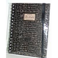 "Cahier LEGAMI A5 à spirales ""Be smart"" Maths"
