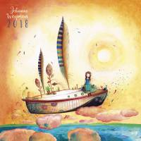 "Calendrier 2018 20 x 20 Jehanne Weyman ""Le Bateau Plume"""