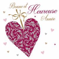 Carte double Bonne et Heureuse Année les Coeurs