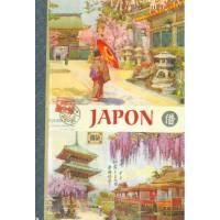 Carnet Gwenaëlle Trolez format vertical Japon