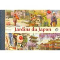 Carnet de Voyage Livre d'or Gwenaëlle Trolez Japon